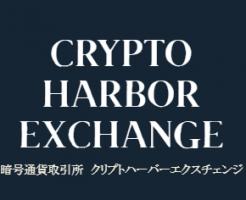 180426-cryptoharborexchange-eyecatch