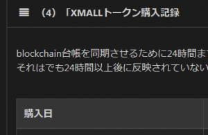 181130-axe-xmall-ico6